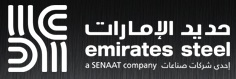 Emirates Steel logo