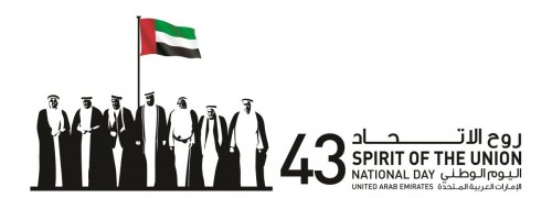 National Day 43 logo- AR91114236427_r